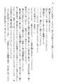 Tendo Civil Security Corporation, Page 78