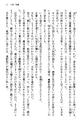 Prologue, Page 11