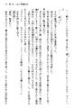 Tendo Civil Security Corporation, Page 39