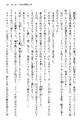 Tendo Civil Security Corporation, Page 101