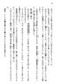 Tendo Civil Security Corporation, Page 32