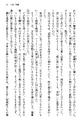 Prologue, Page 13