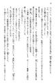 Tendo Civil Security Corporation, Page 66