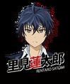 Rentaro - Main