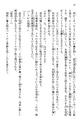 Tendo Civil Security Corporation, Page 42