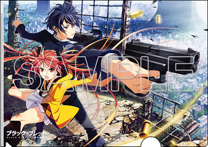 Clear File 3 - Front