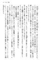 Prologue, Page 15