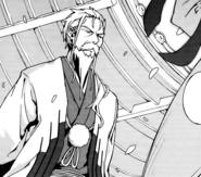 Kikunojyo appears