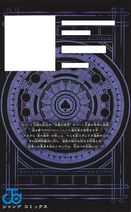 Volume 25 cover grimoire