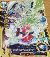 Awakened Yuno stat card