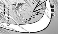 Yuno crescent wind sickle