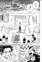 Chapter 69 QK