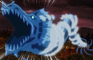 Rugido del Dragon del Mar