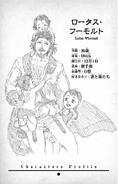 Lotus Whomalt Characters Profile