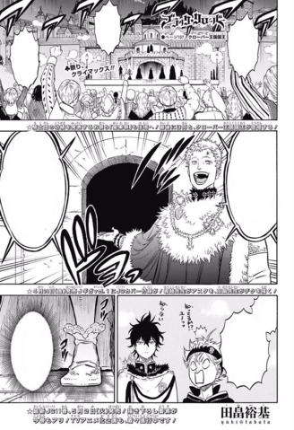 File:Chapter 107.png