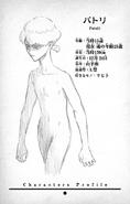 Patolli Character Profile
