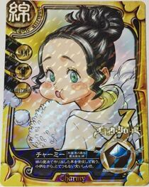 Charmy stat card