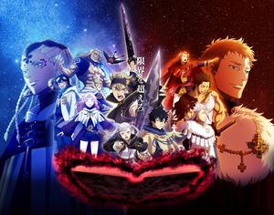Second Anime Visual