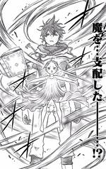 Sylph Protege a Yuno