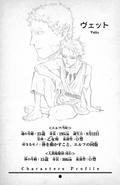 Vetto Character Profile