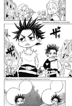 Extra Chapter 6 QK