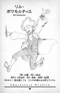 Rill Boismortier Character Profile