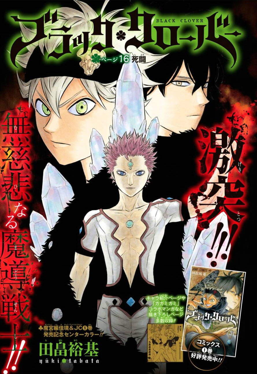 the strongest mage in black clover