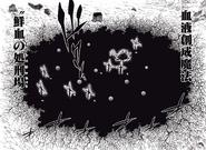 Кровавая магия созидания: Кровавый Эшафот