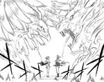 Aigle d'Argent vs Lion Flamboyant