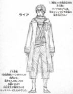 Liar initial concept full body
