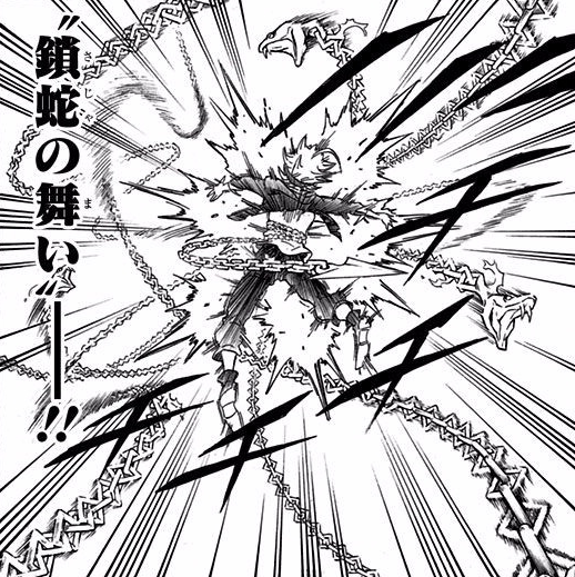 Файл:Asta attacked by chains.png
