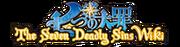 Nanatsu no Taizai Wiki-wordmark