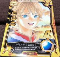 Lemiel stat card