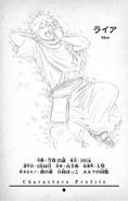 Rhya Character Profile