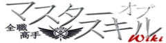 Logo TKAW