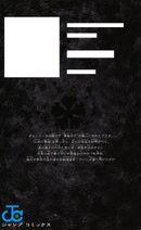 Volume 23 cover grimoire
