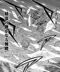 Yuno's Spirit Dance