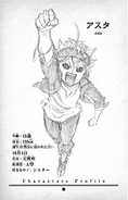 Asta Characters Profile