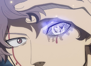 Drowa's Magic Mirror eye