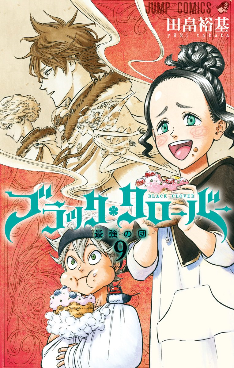 List of Chapters and Volumes   Black Clover Wiki   FANDOM powered by