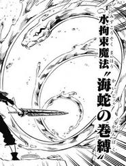 Espiral de la Serpiente del Mar
