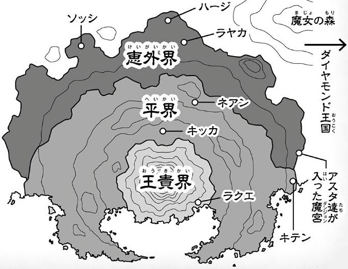 Clover Kingdom | Black Clover Wiki | FANDOM powered by Wikia