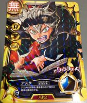Asta stat card