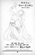 Kirsch Vermillion Character Profile