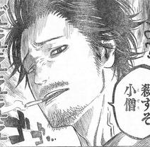 Yami en el capítulo 2