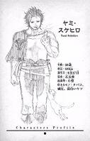 Volumen 1 - Perfil de Yami Sukehiro