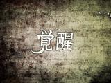 Episódio 46