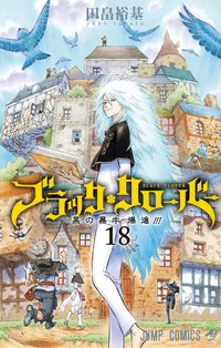 Volume 18
