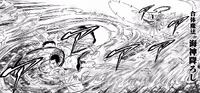 Удар Морского Бога