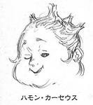 Hamon initial concept head
